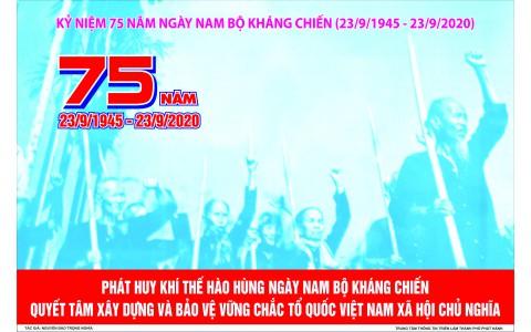 TRIỂN LÃM KỶ NIỆM 75 NĂM NGÀY NAM BỘ KHÁNG CHIẾN (23/09/1945 - 23/09/2020)