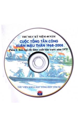 Cuộc Tổng tấn công Xuân Mậu Thân 1968 - 2008