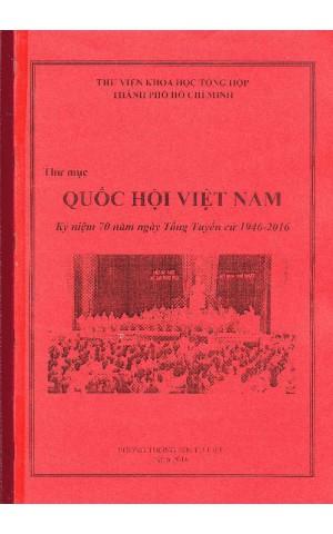 Thư mục 70 Năm Quốc Hội Việt Nam