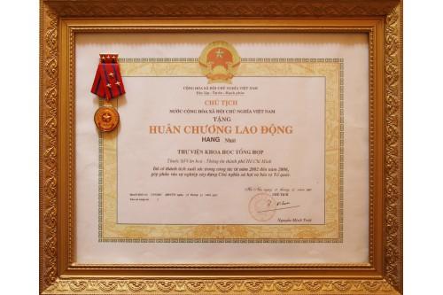 Huân chương Lao động hạng Nhất (2007)