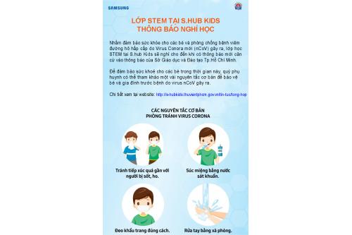 Khóa học STEM - Thông báo nghỉ học