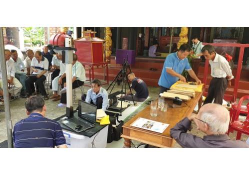TRIỂN KHAI SƯU TẦM, SỐ HÓA, PHỤC CHẾ TÀI LIỆU HÁN NÔM TRÊN ĐỊA BÀN TỈNH THỪA THIÊN HUẾ - NĂM 2020